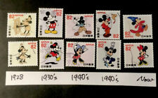 Used Japan postage stamps 2018 Greeting Mickey & Minnie Mouse Complete Set