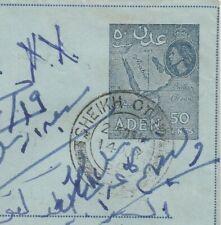 ADEN-EGYPT British Occupation Aerogramme Tied V.Rare Cds SHEIKH OTHMAN 1959