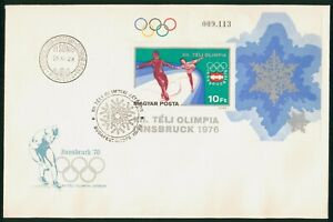 Mayfairstamps Hungary FDC 1975 Olympics Figure Skating Innsbruck First Day Cover