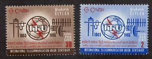 Sc 384-385 - Ceylon - 1965 Telecommunication 100th - MH - superfleas - cv $6