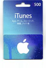 Tarjeta de regalo de iTunes 500 ¥ yen Japón Apple iTunes certificado de regalo de código japonés