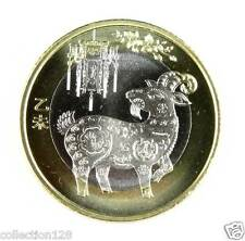 China New Year Commemorative Coin for 2015 (Sheep Year) Unc