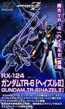 P-BANDAI HG 1/100 Gundam TR-6 [Hazel II] Plastic Model Kit Premium