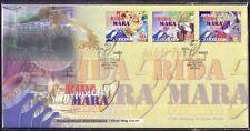 2000 Malaysia 50th Anniversary RIDA to MARA 3v Stamps FDC (Melaka Cachet)