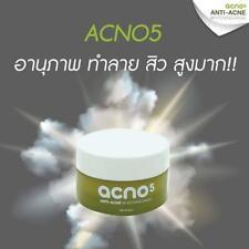 Acno5 Anti Acne Repair Deteriorated Skin Whitening Mask Reduce Acne A+ Usa Ship