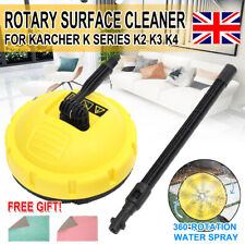 More details for high pressure washer release rotary surface patio cleaner for karcher k series