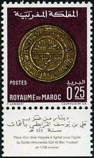 YT 579 MARRUECOS Sello MUY BUEN ESTADO monedas nacional Dinar de oro 1138 1968