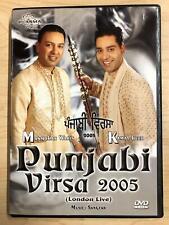 Punjabi Virsa 2005 - London Live (DVD) - G0531