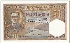 YUGOSLAVIA Serbia 50 dinara 1931 UNC(65-70) Pick 28