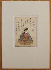 Japanischer Holzschnitt, Kitao Masanobu (1761-1816)