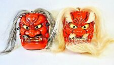 "Vintage Japanese ""Kagura-mask"" The Tradition in Takachiho Kagura's masks(SJO)"