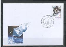 2011. Belarus.Yu.Gagarin.50th Anniv.of the First Manned Space Flight. FDC