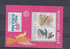 A92 INDONESIA 1984 BIRDS PHILA-KOREA S/S MNH $14.90