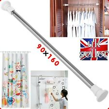 Heavy Duty Extendable Telescopic Shower Curtain Pole Rail Rod Bath Door Window