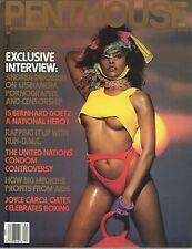 Vintage Penthouse Magazine April 1987 Issue Joyce Carol Oates
