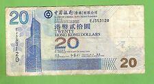 #D286. Hong Kong Bank Of China 20 Dollar Banknote #Ej353120