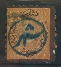 TURKEY postage due with Constantinople overprint 1 pi