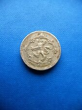 1994 £1 ONE POUND COIN RAMPANT LION REPRESENTING SCOTLAND CIRCULATED