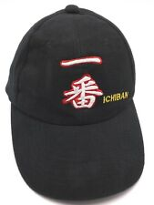 ICHIBAN black adjustable cap / hat