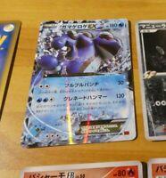 POKEMON JAPANESE CARD RARE HOLO CARTE EX 020/096 Seismitoad XY3 1ST 1ED JAPAN **