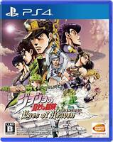 JoJo's Bizarre Adventure Eyes of Heaven - PS4 USED BANDAI NAMCO from Japan F/S