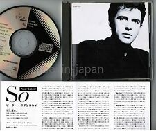 PETER GABRIEL So JAPAN CD 32VD-1021 1A5 TO 1986 1st issue BLACK TRIANGLE LABEL