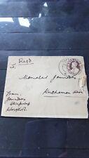 India postal history 1925 1a prepay envelope, extra postage