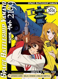 ANIME DVD SPACE BATTLESHIP YAMATO 2199 Complete TV Series + Movie + Free Ship