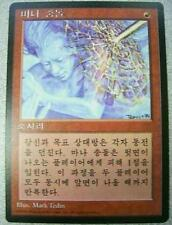 Magic The Gathering Card Mana Clash KOREAN LANGUAGE? 4th Ed? MG for wizard game@