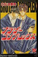 JAPAN Naduki Koujima manga: Brother Complex