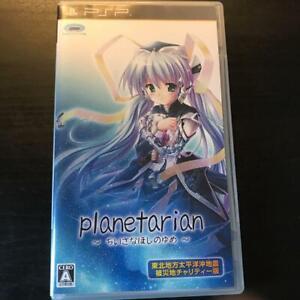 PSP Planetarian Chiisana Hoshi no Yume 4933032005469 From japan