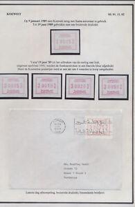 XC67304 Kuwait 1989 ATM stamps fine lot MNH