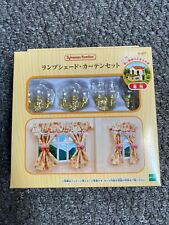 Rare collector Sylvanian Families figures new in box 627 Epoch Japan Japanese