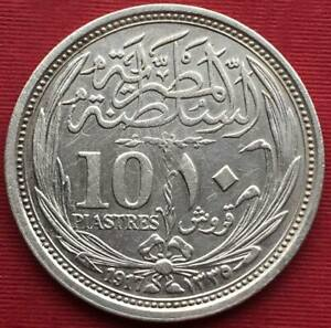 EGYPT , 10 PIASTRES SULTAN HUSSEIN KAMIL 1917 ( SU-R3 )  , RARE