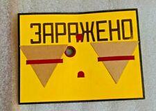 ☭  NOS soviet NBC Infected Warning Label plate poster Chernobyl USSR originаl