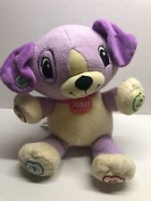 """My Pal Violet Talking Interactive Puppy Dog Learning Plush 12"""" Leap Frog Soft"""