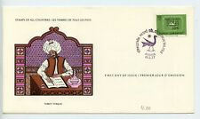 Turkey 1977 FDC first day cover (S770)