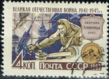 Russia WW2 Red Army in 1942 Siege of Leningrad stamp