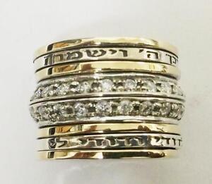Spinner Ring Scripture Silver & 9KT Gold Hebrew ring, meditation rings Verses