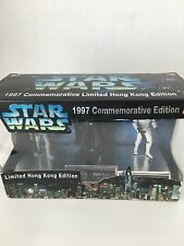 Star Wars Hong Kong 1997 Commemorative Edition Imperial Action Figure Set by SW