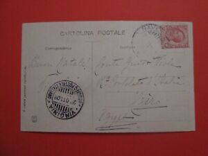 1908 REGNO annullo su cartolina NAVE - VIRGINIA P.fo POSTALE ITALIANO x CAIRO