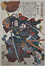 Kuniyoshi Japan Japanese Samurai Warriors w/ Katana 7x10 Real Canvas Art Print
