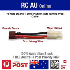 Female Deans T Style Plug to Male Tamiya Plug connector - 5cm 14awg Wire