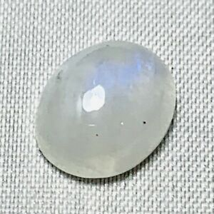 Genuine White Oval Moonstone Cabochon 4ct 11x9mm