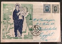 1954 Dublin Ireland First Day Cover FDC To Heliopolis Egypt Marian Year