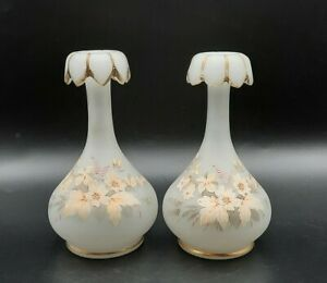 """Set of 2 Vtg Hand Blown Frosted Satin Bud Vase w Folded Rim Gold Accents 6"""" high"""