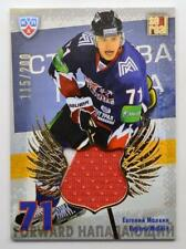 2012-13 KHL All Star 2 Worlds 1 Game Jersey #TWO-J22 Evgeny Malkin 115/200