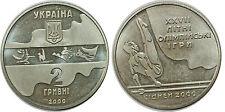 UKRAINE 2 HRYVNI 2000 KM#94