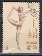 RUSLAND /  CCCP  JAAR 1979  NR. Y&T 4585 ° (L1)