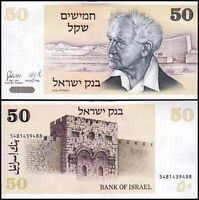 Israel 50 Sheqalim Banknote, 1978, P-46a, UNC, Asia Paper Money